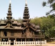 Nat Lyaung Kyaung 4